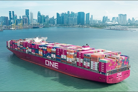 Ocean Network Express to Suspend China-Australia (CAE) Service